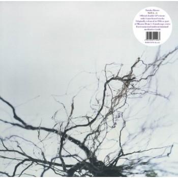 Yutaka Hirose - NOVA + 4  - (2LP) Vinyl - WRWTFWW