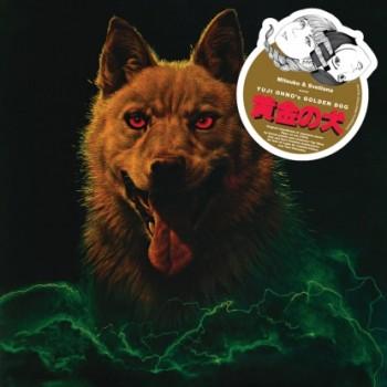 Yuji Ohno – Golden Dog - Mitsuko Svetlana  - Mitsuko 005