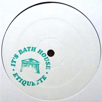 Gay Marvine - Bath House Etiquette Vol 8 - Bath House Etiquette