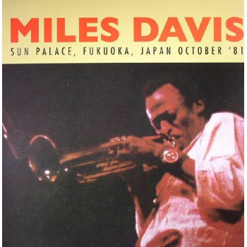 Miles Davis – Sun Palace, Fukuoka, Japan October '81 - Hi Hat