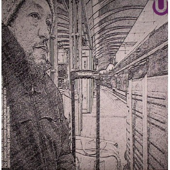 DJ Jus-Ed – Emotional EP - Underground Quality 