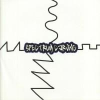 Sondail - Spectrum Carving - Art-Aud