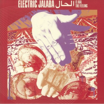 Electric Jalaba ‎– El Hal / The Feeling - Strut