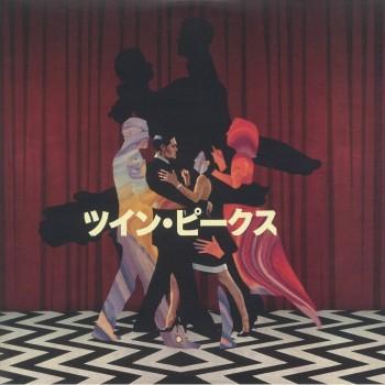 Zefzeed - Dancing In Your Room - Nervmusic Records