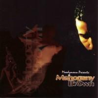 Moodymann – Mahogany Brown (LTD CLEAR VINYL) - Peacefrog Records – PF074