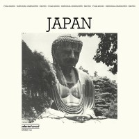 Victor Cavini – Japan - Be With Records
