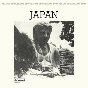 Victor Cavini ‎– Japan - Be With Records