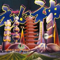 Mong Tong - Mystery 秘神 (LP) - Guruguru Brain - GGB-022