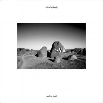Ahmed Ag Kaedy – Alkaline Kidal – Sahel Sounds