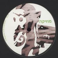 Pepe Bradock - Deep Burnt Edits - Atavisme