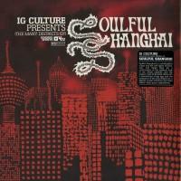 IG Culture - Soulful Shanghai - Kindred Spirit