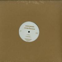 Audio Werner & Jichael Mackson - VOLT / SCHLAMM - Hartchef Discos / HCF2