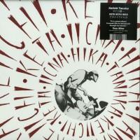 Keiichi Tanaka - Keta Iicna Hika - Mental Groove Records - Tayone Music