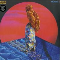 Oberst & Buchner - SFUMATO (LP) - Hold Your Ground