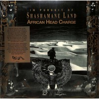 African Head Charge - In Pursuit of Shashamane - On-U Sound