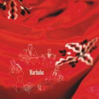 Maalem Mah - Guinia - Floating Points - James Holden - Marhaba - Eglo