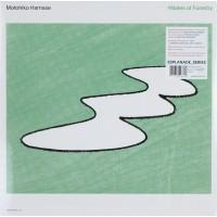 Motohiko Hamase - Techno Drome - Esplanade Series