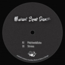 MUTANT BEAT DANCE - POLYFONIKDIZKO - RUSH HOUR