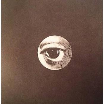 Skudge - Skudge Remixes Part 7 - Skudge Records - SKUDGE007R