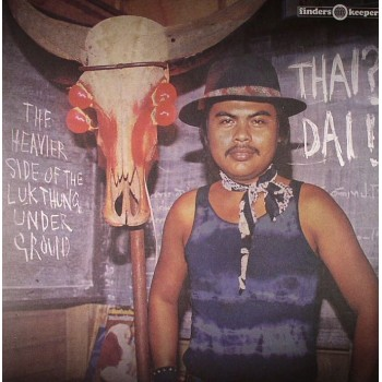 Various Artists - Thai? Dai! LP - Finders Keepers