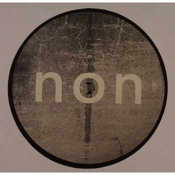 Maan - Trow (Remixes ft Marcel Dettmann & Steve Rachmad) - Non Series
