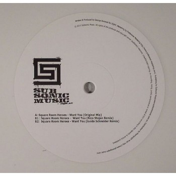 Square Room Heroes - I Want You EP (Limited White Vinyl) - Sub Sonic