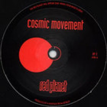 The Martian - Stardancer / Cosmic Movement - Red Planet
