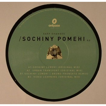 Easy Changes - Sochiny Pomehi EP - Only 300 Family