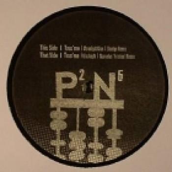 Trus'me - Skudge & Marcelus Remixes - Prime Numbers