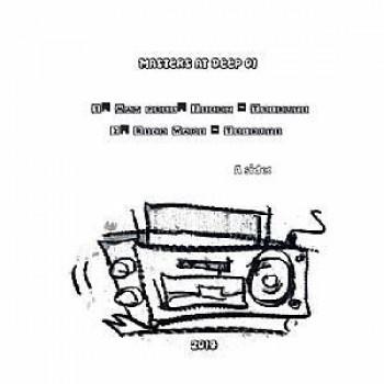 Various Artists - Masters At Deep (ft Baaz & Rick Wade) - Masters At Deep