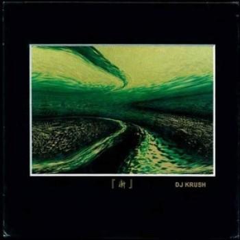 DJ Krush – 漸 -Zen- Columbia Records - Music On Vinyl