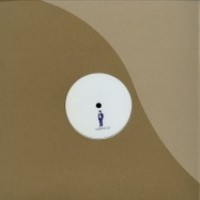 Baaz / Iron Curtis / Soulphiction - WHAT ABOUT TALK - Office / Office02